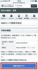 Nhà mạng Softban